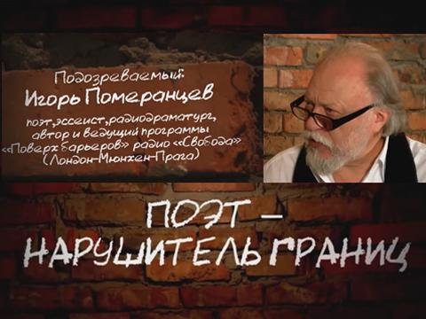 Лідія Володимирівна СТАРОДУБЦЕВА