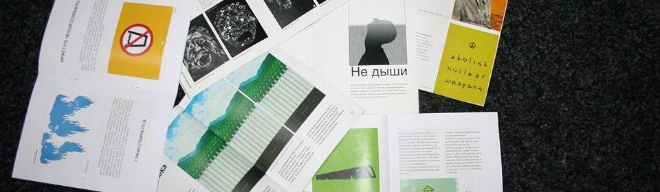 Відкритий показ творчих робіт з дизайну