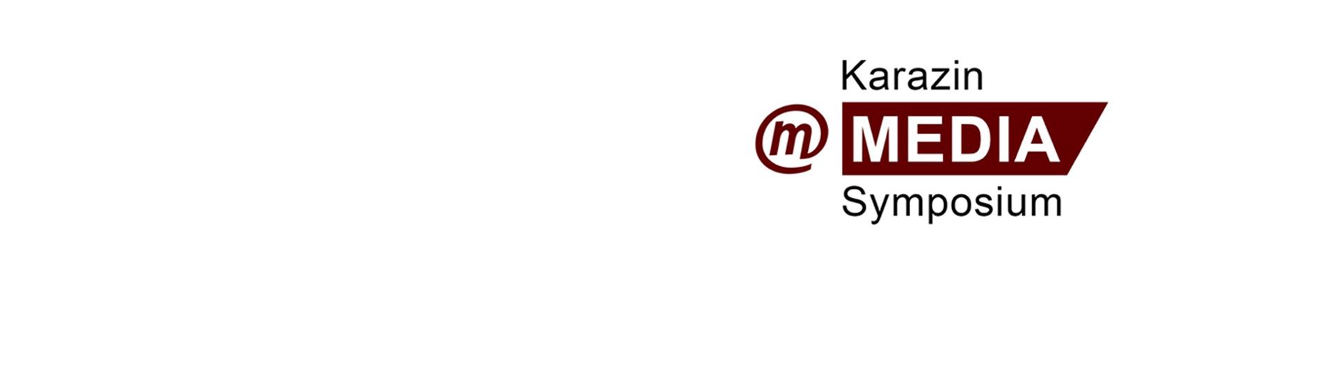 Анонс: Міжнародний баркемп «Каразінський Медіасимпозіум»