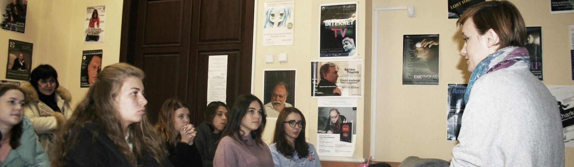 «Філософські мандри» Катерини Макаревич у Харкові
