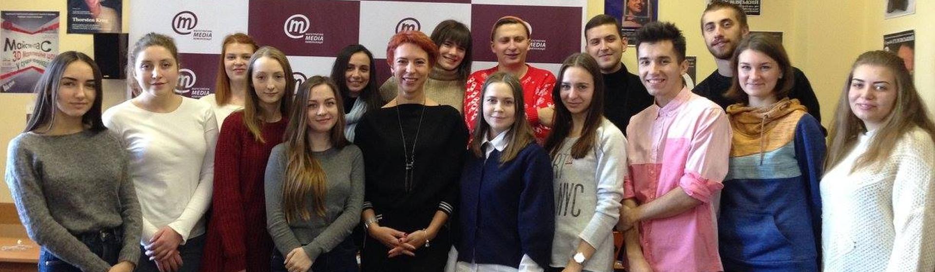 Зустріч з диктором Катериною Єгоренковою