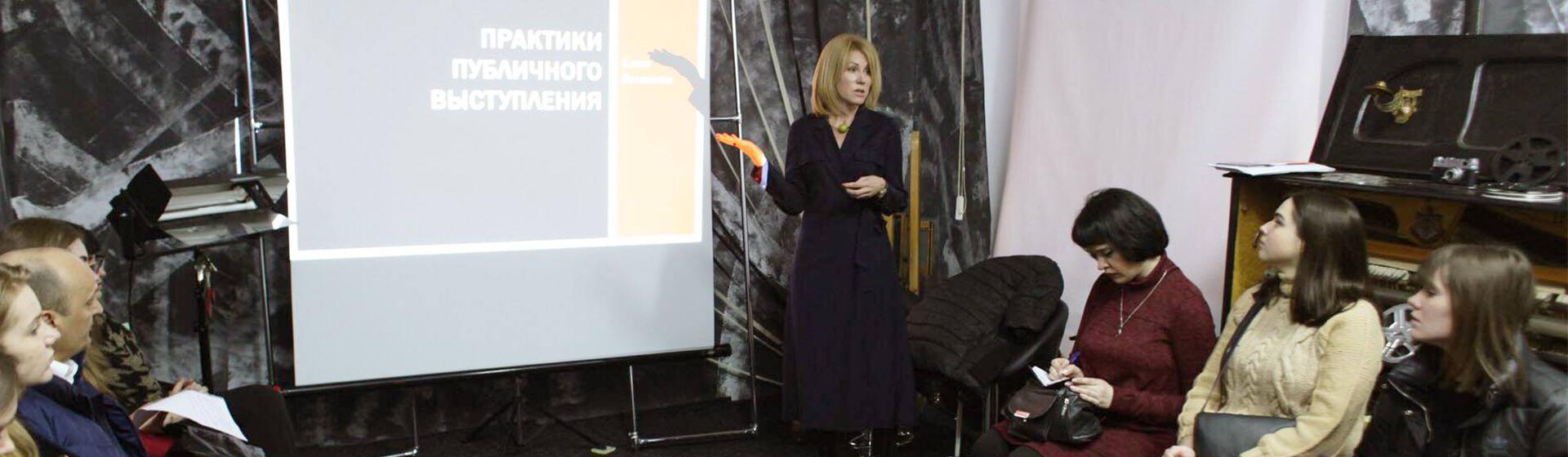 Головне – це ІДЕЯ: майстер-клас Олени Волянської