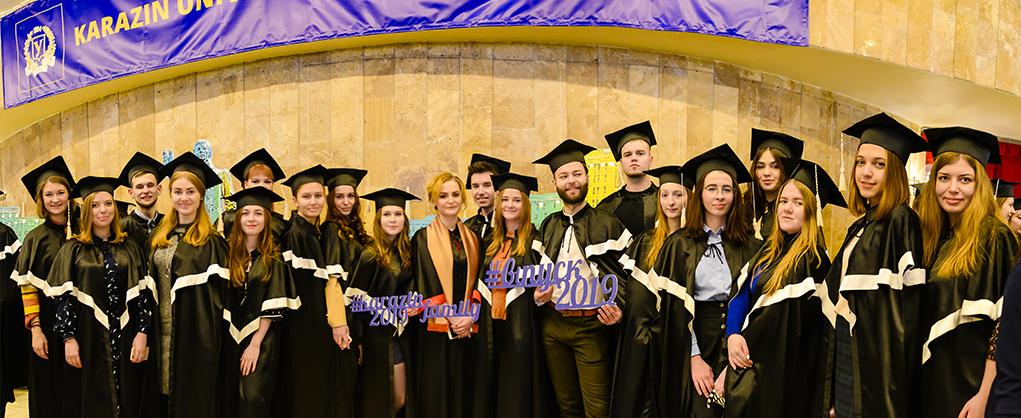 Церемонія вручення дипломів 2019