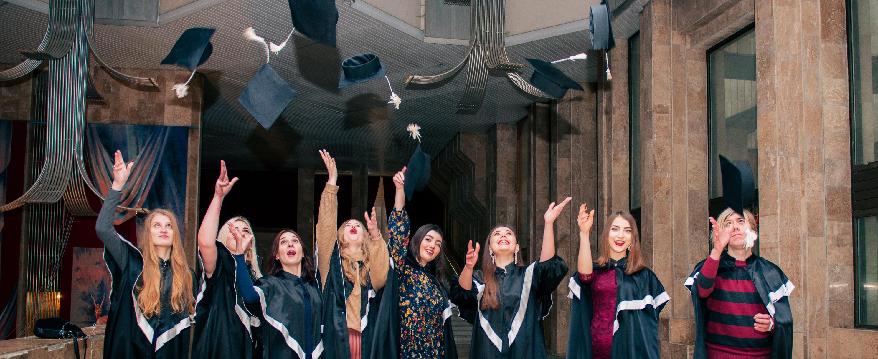 Церемонія вручення дипломів 2020
